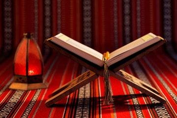 Ayetel Kürsi Duası Öylesine Derin Sırlarla Dolu ki